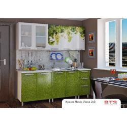 кухня люкс лоза интернет магазин луганск купить кухню люкс лоза